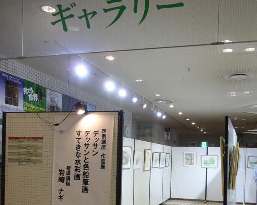 デッサン講座展2016・題字・00・510.jpg
