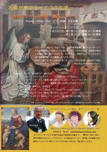 ポスター「森耕治先生との講演会」.jpg