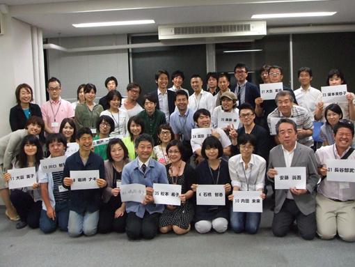 全体集合写真「デ道2013・同窓会」・510.jpg