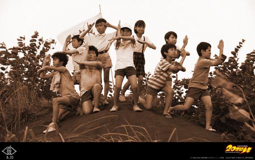 原っぱメンバー「20世紀少年」510.jpg