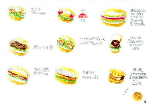 調理パン各種.jpg