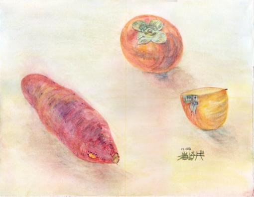 003・水彩完成「柿+さつまいも」・510.jpg