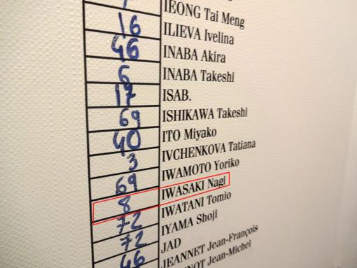 010・岩崎ナギは「8ブース」・510.jpg