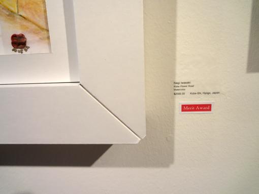 012・オハイオで展示中「KFR」入賞・510.jpg