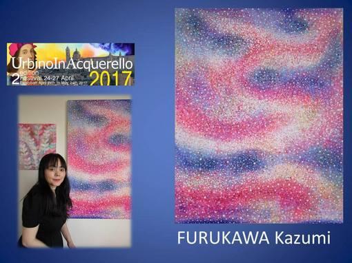 02・古川さんポスター・2017.jpg