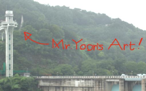 023・6月24日・Mr.Yoon彫刻・ダム・510.jpg
