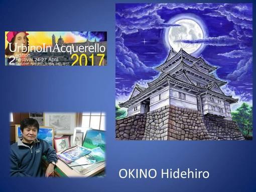 07・沖野さんポスター・2017.jpg