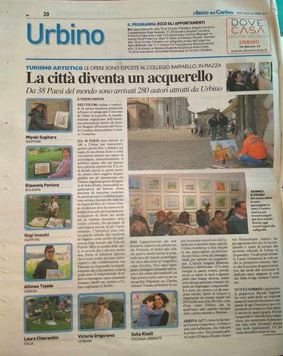 147・Paola Mainardi写真「地元紙掲載」・510.jpg