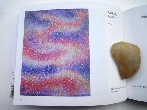 193・図録・古川さんのページ・510.jpg