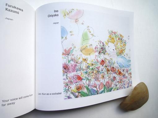 194・図録・猪野さんのページ・510.jpg