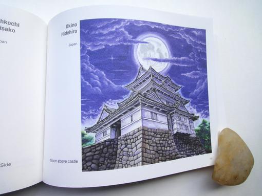 197・図録・沖野さんのページ・510.jpg