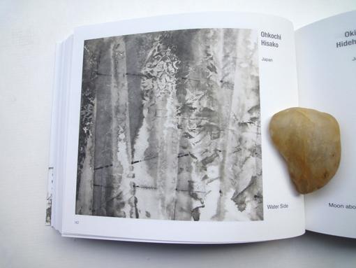198・図録・久子さんのページ・510.jpg