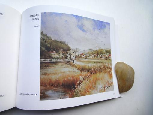 200・図録・梅崎のページ・510.jpg