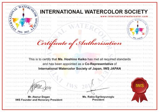 IWS Certificates_Japan_星野敬子さん・510.jpg