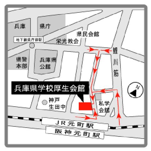 「アートホール神戸」地図・510.jpg