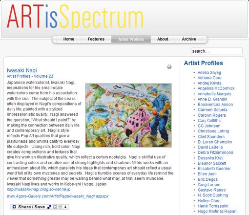 アート・イズ・スペクトラム・2010・5・10・WEBスナップ・510.jpg