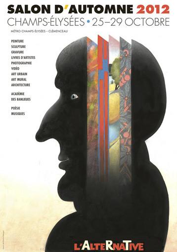 サロンドートンヌ「2012ポスター」.jpg