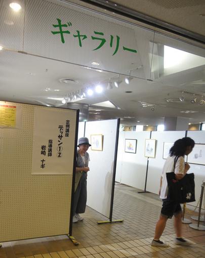 デッサン講座展-1・2013.JPG