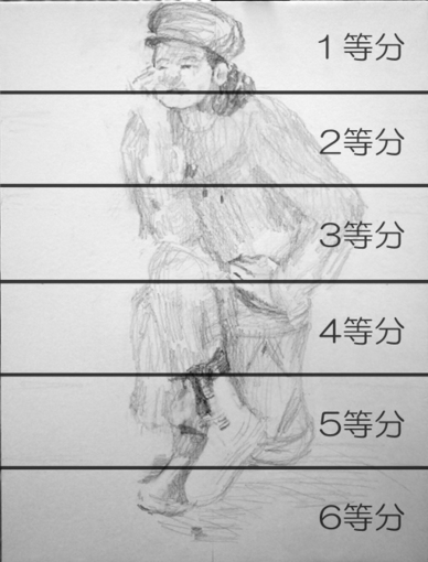 001・6等分・02.jpg