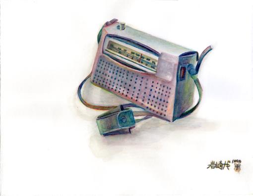 004・水彩完成「ラジオ」・510.jpg