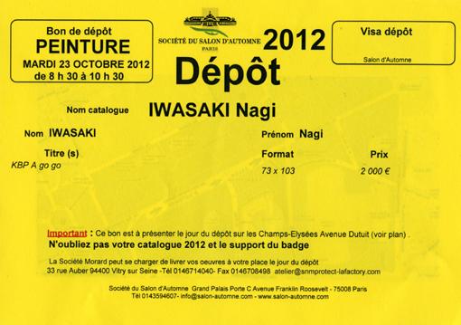 01・黄色い付票・510.jpg