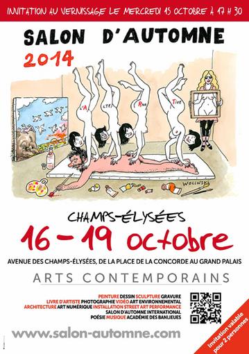Invitation-au-vernissage-SA2014-light・510.jpg
